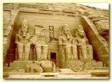 Египтология. История развития науки.