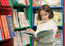 Выбор хорошей детской книги