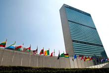 United nation building new york city