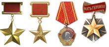Награды СССР из драгметаллов
