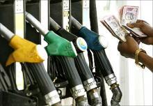 price petrol