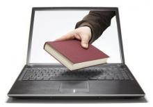 Как продавать свои электронные издания