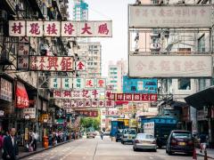 hong kong guangzhou